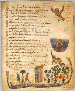 apocrypha,apocrypha history,pseudepigrapha,catholic apocrypha,septuagint,apocrypha online,apocrypha pdf,apocrypha definition,apocrypha books,